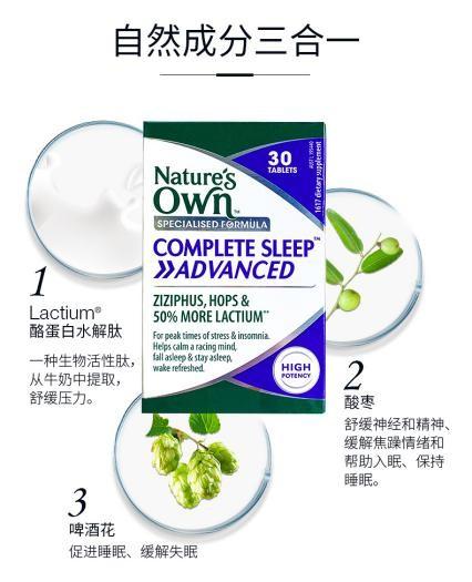 牛奶睡眠肽真的助眠吗?女神节宠爱,想安睡一整晚