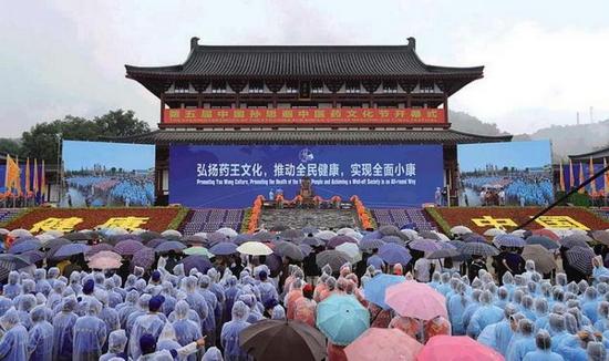 灸小白智慧中医产业生态落户铜川市宜君县